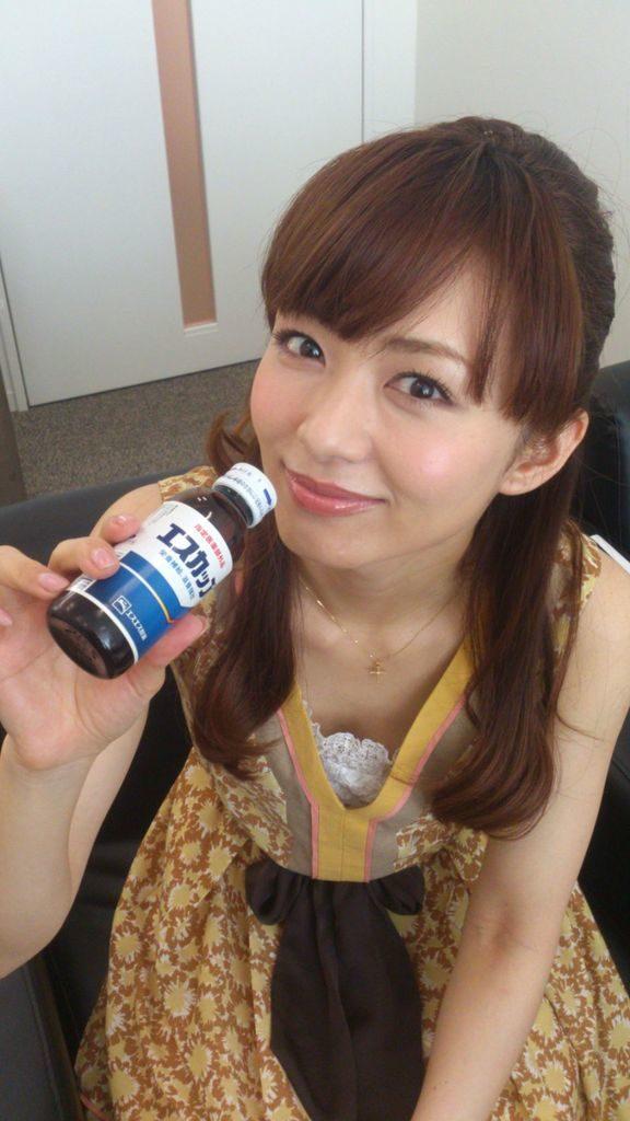 【伊藤綾子】二宮和也との結婚発表したしエロ画像でも見るかwwwww・15枚目
