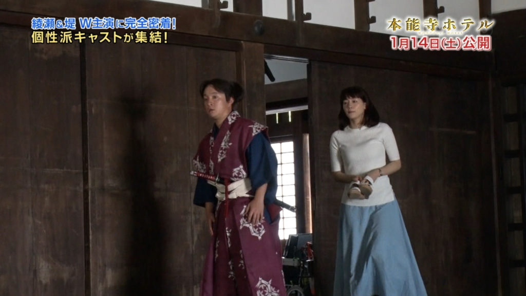 【綾瀬はるか】おっぱいでオファーされる女優さん、シーンが物語るwwwww(137枚)・128枚目