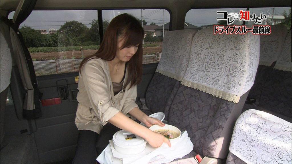 【伊藤綾子】二宮和也との結婚発表したしエロ画像でも見るかwwwww・16枚目