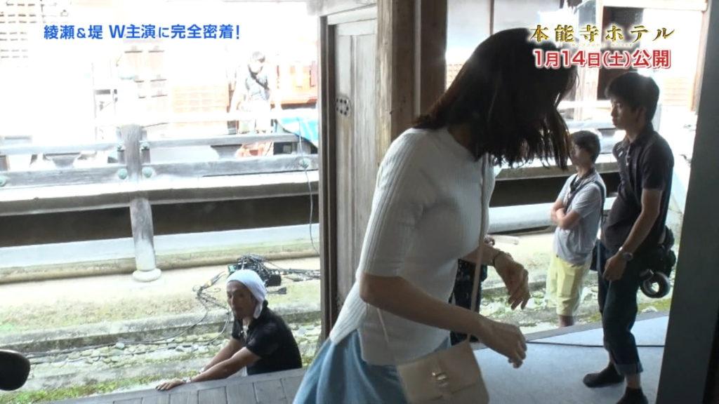 【綾瀬はるか】おっぱいでオファーされる女優さん、シーンが物語るwwwww(137枚)・129枚目