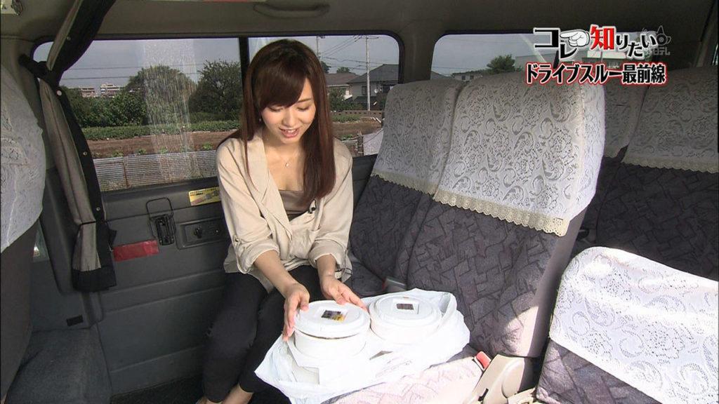 【伊藤綾子】二宮和也との結婚発表したしエロ画像でも見るかwwwww・17枚目