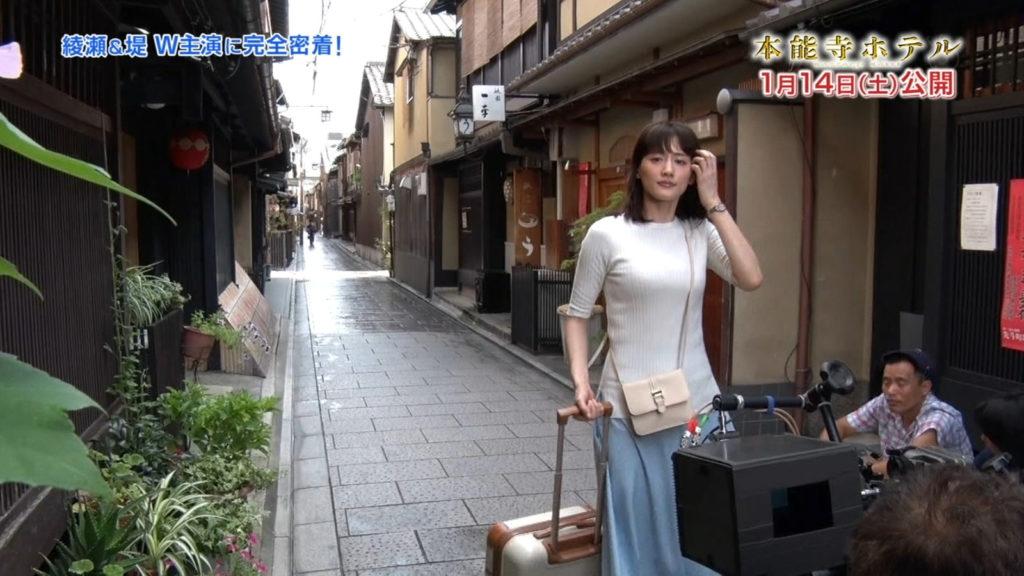 【綾瀬はるか】おっぱいでオファーされる女優さん、シーンが物語るwwwww(137枚)・130枚目