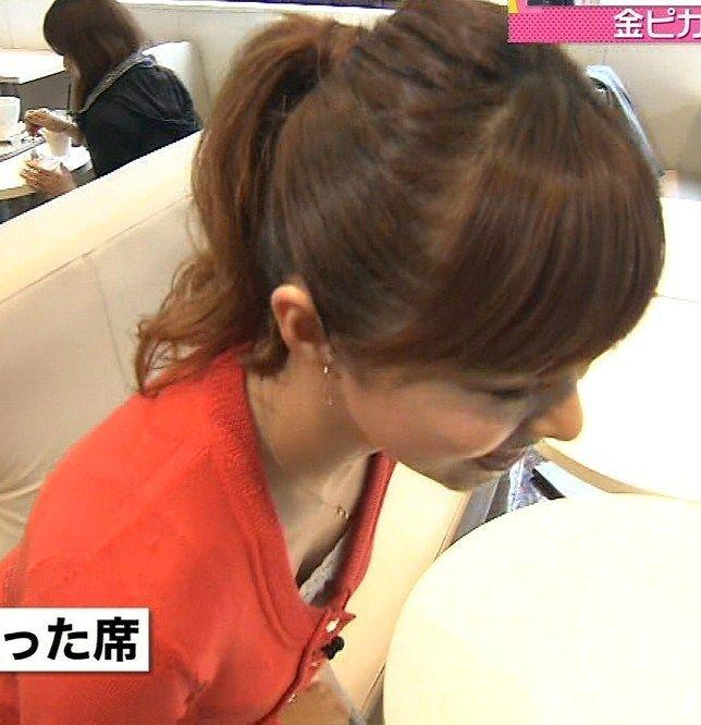 【伊藤綾子】二宮和也との結婚発表したしエロ画像でも見るかwwwww・18枚目