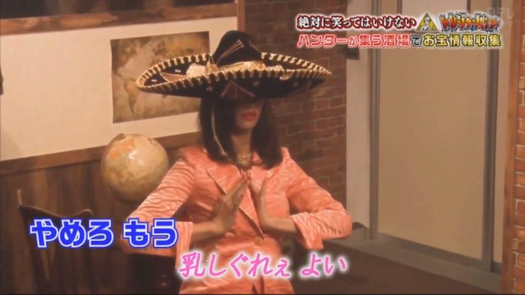 【高橋メアリージュン】エロ女優の1人の身体をじっくり見てみるスレwwwwww・77枚目