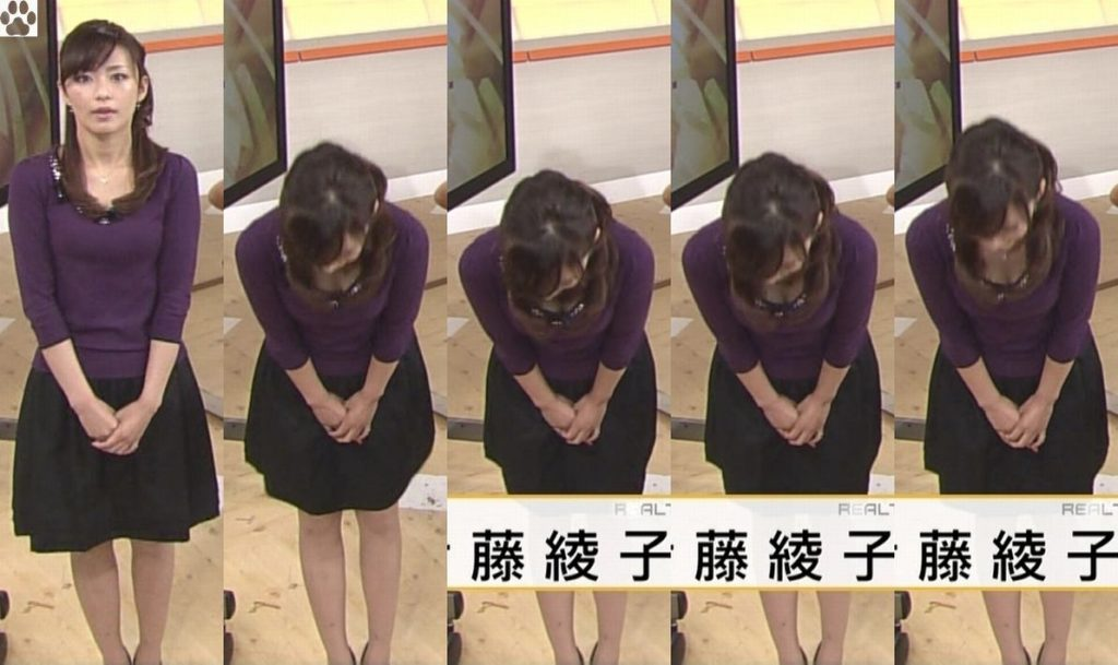 【伊藤綾子】二宮和也との結婚発表したしエロ画像でも見るかwwwww・19枚目