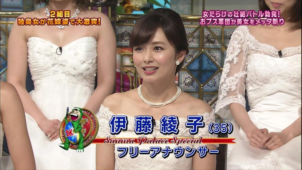 【伊藤綾子】二宮和也との結婚発表したしエロ画像でも見るかwwwww・2枚目