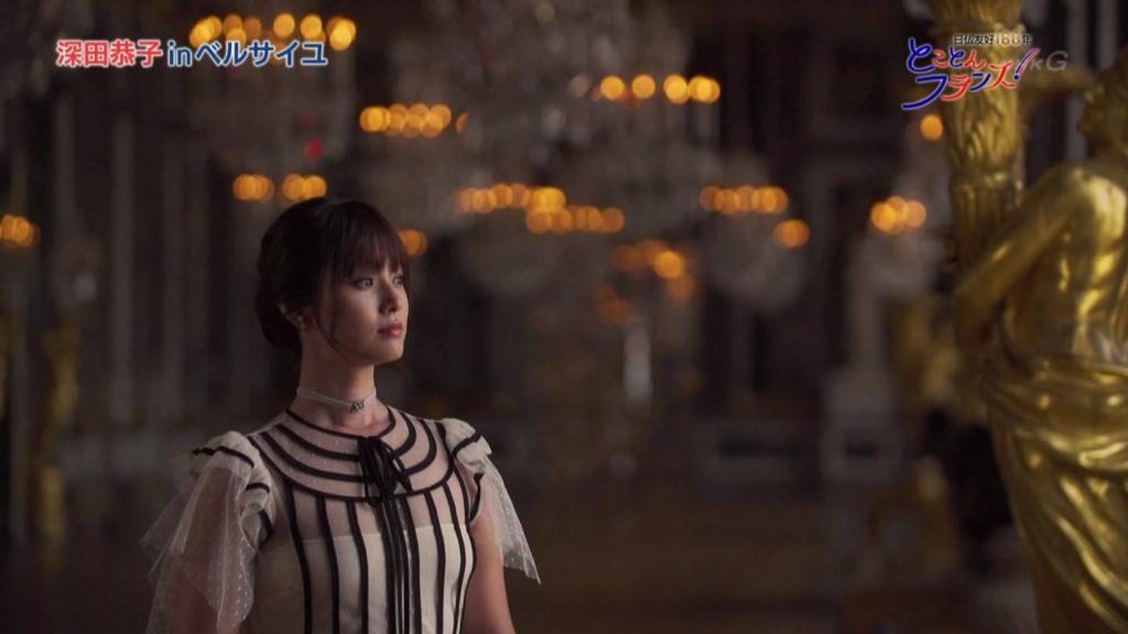 【深田恭子】見る度にエロくなってる女性ホルモン全開の女さんwwwwww(画像あり)・129枚目