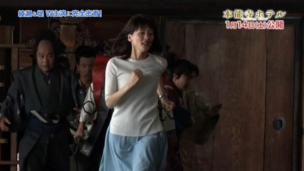 【綾瀬はるか】おっぱいでオファーされる女優さん、シーンが物語るwwwww(137枚)・134枚目