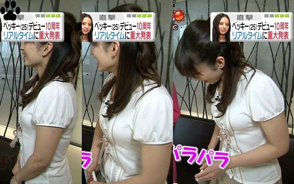 【伊藤綾子】二宮和也との結婚発表したしエロ画像でも見るかwwwww・22枚目
