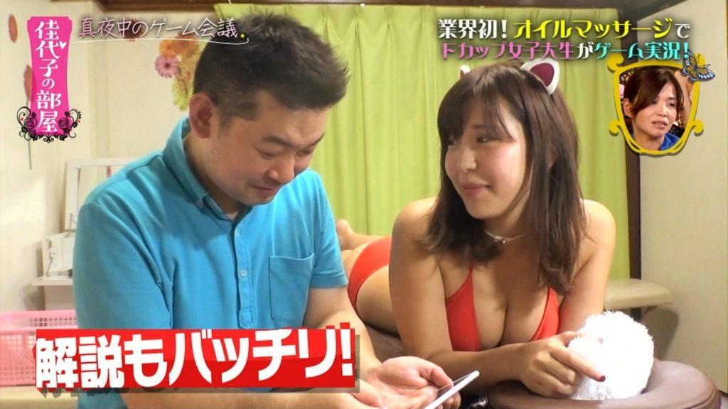 石原佑里子とかいうアホグラドルさん、手コキ動画大流出wwwwww(画像あり)・51枚目