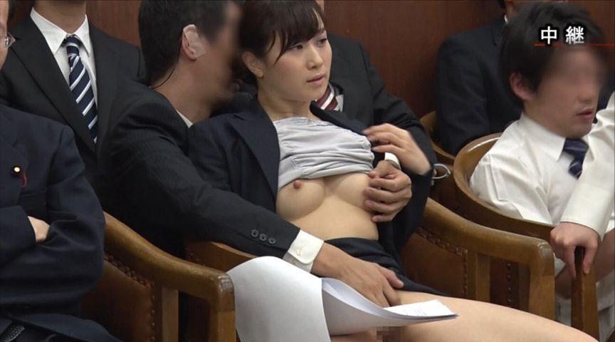 【エロ画像】伝説の国会中継。女子議員オッパイ丸出しやんwwwwww・4枚目