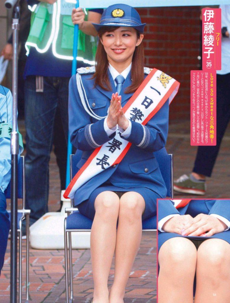 【伊藤綾子】二宮和也との結婚発表したしエロ画像でも見るかwwwww・9枚目