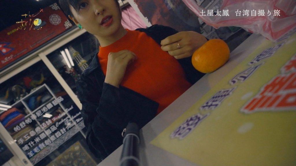 """【土屋太鳳】推定Gカップの隠された""""おっぱい""""がこちらwwwwww(画像あり)・145枚目"""