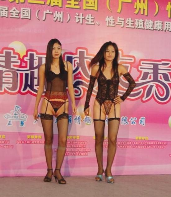 【下着エロ】中国のモデル女さん、ヤリすぎ下着を着せられショーに出演させられるwwwwww(画像あり)・15枚目