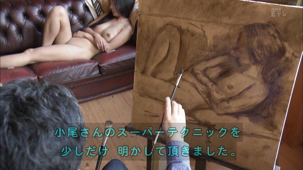 おっぱいをガチでそのまま放送してしまった「NHK教育テレビ」をご覧くださいwwwwww(画像あり)・4枚目