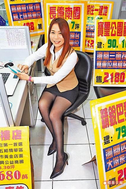【OLエロ】台湾の働く女の子がエチエチすぎると話題に。整形感が半端ないwwwww・19枚目