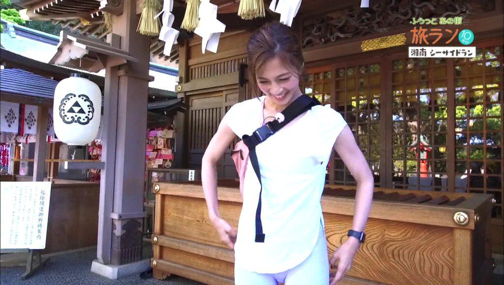 【安田美沙子】ずっとパン線がクッキリ見える「旅ラン」とかいうジョギング番組wwwwwww・3枚目