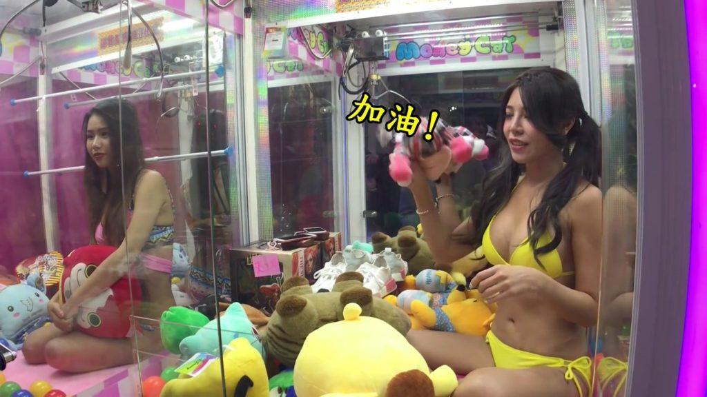 【エロ画像】台湾のクレーンゲーム、売上を上げる為に美女を入れてみるwwwwww・13枚目