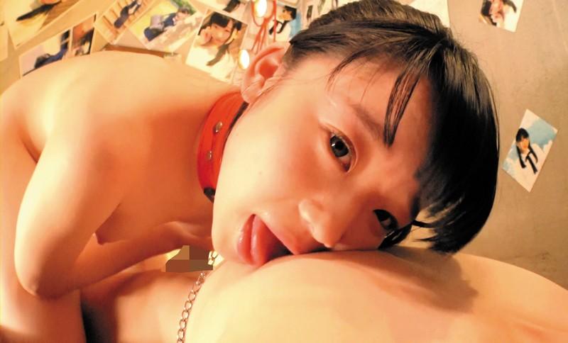 【芦田愛菜】「乳首解禁すんげぇぇ」って思ったら激似AV女優やったwwwwww(画像あり)・51枚目