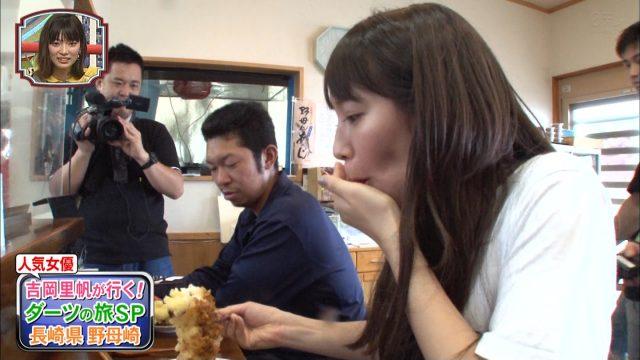 吉岡里帆さん(27)おっぱいの大きさをファンに見せつけ釘付けにするwwwww(GIFあり)・46枚目