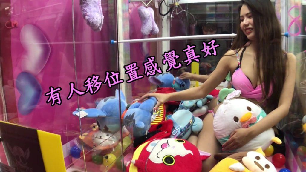 【エロ画像】台湾のクレーンゲーム、売上を上げる為に美女を入れてみるwwwwww・25枚目