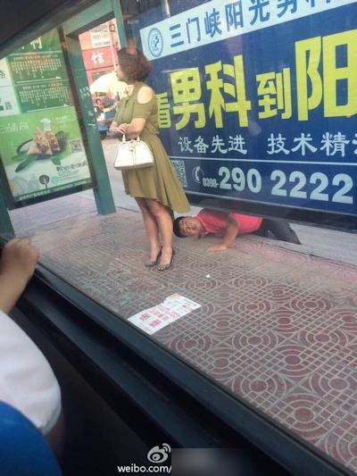 【ガチ盗撮】街中で女の子たちを狙う盗撮犯さん逆に盗撮され晒されるwwwww・7枚目