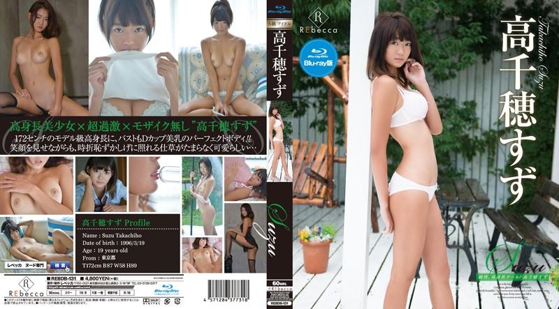 【高千穂すず】神スタイルのセクシー女優さんのガチハメをご覧くださいwwwww(88枚)・23枚目