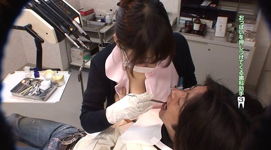 """【エロ画像】男だったら絶対に意識する""""歯科衛生士""""のおっぱいがコレwwwwww・9枚目"""