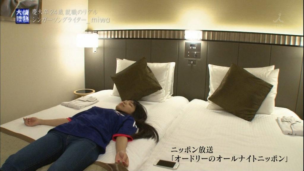 女性芸能人が可愛い「寝顔」を撮影されそのまま放送される。これはイイわwwwww(エロ画像)・29枚目