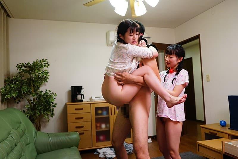 【エロ画像】姉妹丼とかいう可愛かったら天国なプレイがこちらwwwwwww・5枚目