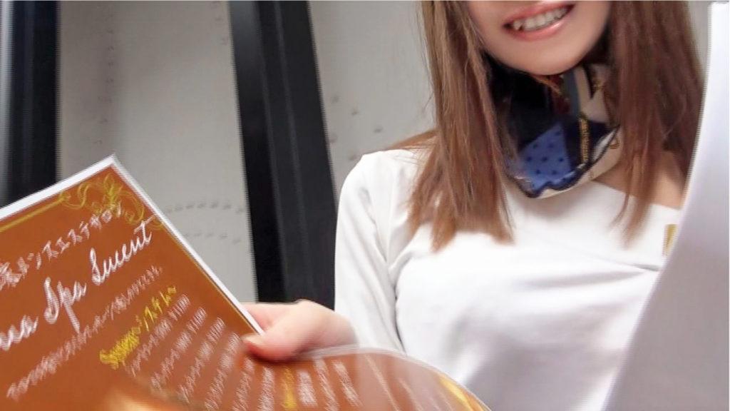 【銀座の天使】新人エステ美女が禁止行為をヤリまくる店舗を取材した結果wwwwww(動画)・3枚目