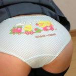 """【エロ画像】""""子ども用""""のパンツ穿いてる大人たち・・・案外イイよねwwww"""