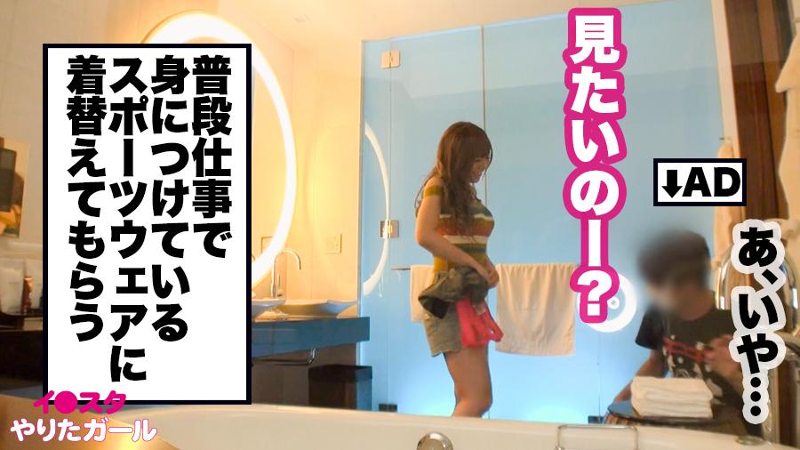 【素人AV】インスタでエロ写真うpしてる女さん、AVで中出しされてしまうwwwwww(動画)・26枚目