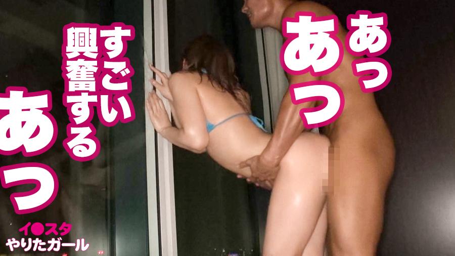 【素人AV】インスタでエロ写真うpしてる女さん、AVで中出しされてしまうwwwwww(動画)・53枚目