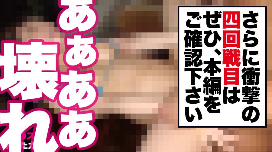 【素人AV】インスタでエロ写真うpしてる女さん、AVで中出しされてしまうwwwwww(動画)・59枚目