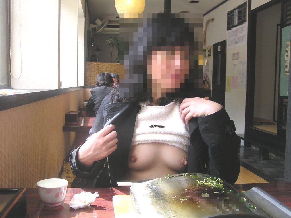 """""""ポロリ""""しちゃった女さん、反応が可愛すぎてヤバいwwwwww(エロGIF、画像)・51枚目"""