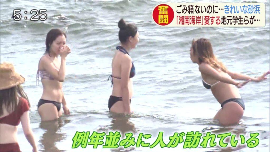 【TV素人】海でインタビューされた巨乳ビキニ美女を放送される。。エッロォォォwwwwww・32枚目