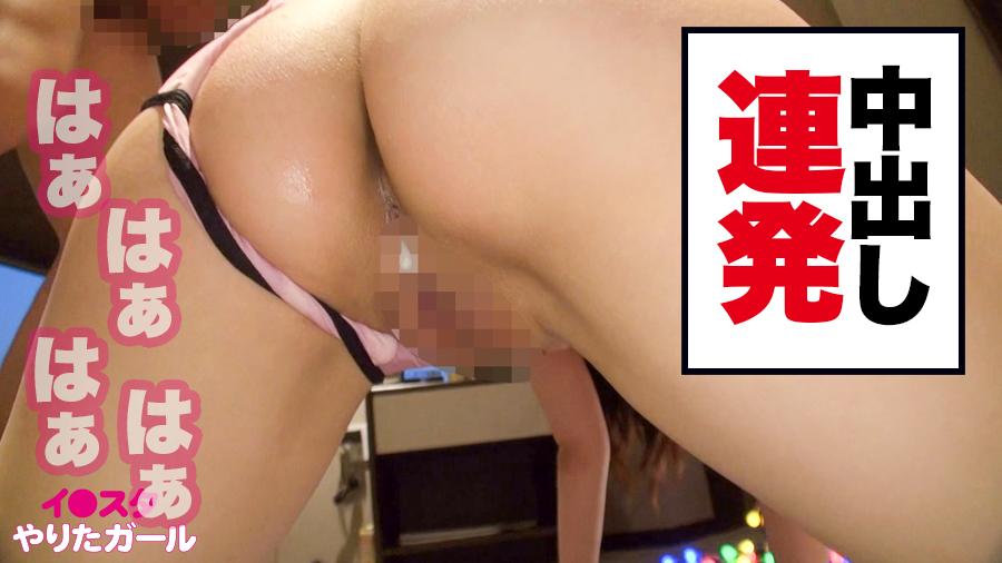【天下無双女】某有名スポーツメーカーの美女がまさかのガチハメ…底なしの性欲ヤバイwwwwww(動画)・39枚目