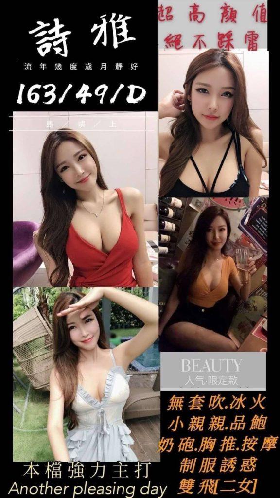 【エロ画像】中国富裕層のメスが買い方がこちら。。一人にこれは…・4枚目