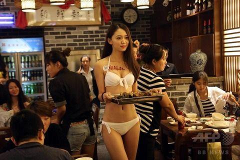 【エロ画像】女の武器で客を釣る中国の居酒屋をご覧ください。さすがですwwww・17枚目