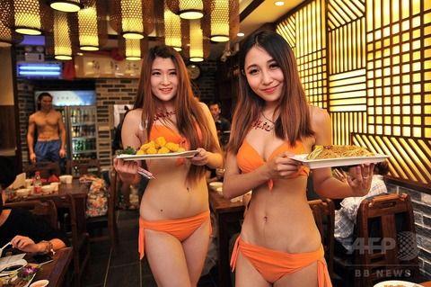 【エロ画像】女の武器で客を釣る中国の居酒屋をご覧ください。さすがですwwww・20枚目